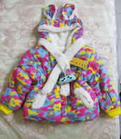 Used Kids Fancy Winter Jacket - New in Dubai, UAE