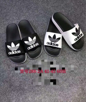 Used Adidas 2 slippers  in Dubai, UAE