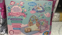 Used Baby play mat (unused) in Dubai, UAE