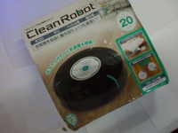 Used CleanRobot in Dubai, UAE
