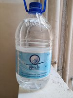 Used ZAMZAM 5 LTR BOTTLE SEALED in Dubai, UAE