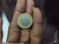 Used 1 euro coin in Dubai, UAE