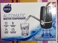Used Automatic Water Dispenser New in Dubai, UAE
