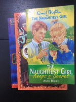 Used 2 Enid Blyton + FREE Goosebumps Book in Dubai, UAE