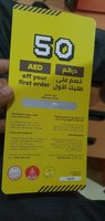 Used Noon Coupon  AED 50 dhs in Dubai, UAE