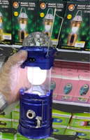 Used Magic Lamp for camping NEW in Dubai, UAE