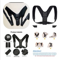 Used 2 pieces of shoulder support in Dubai, UAE
