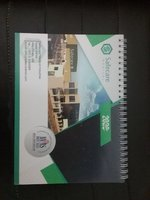 Used Calender 2020 in Dubai, UAE