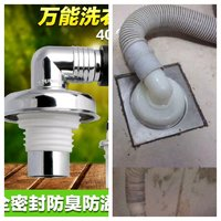 Drain pipe Anti overflow joint