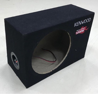 Used Subwoofer BOX in Dubai, UAE
