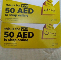 Used 2 noon vouchers worth 50 aed  in Dubai, UAE