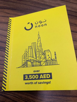 Used NOON voucher in Dubai, UAE