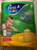 Used Fine Baby Diaper - Size 2 in Dubai, UAE