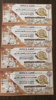Used Magic game card coupons (Mega mall Shj) in Dubai, UAE
