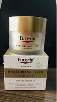 Used Hyaluron filler NEW Half price in Dubai, UAE