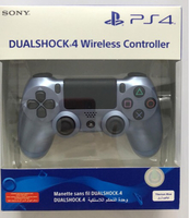 Used PS4 New Released Controller Silver in Dubai, UAE