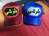 Used Stylish cap in Dubai, UAE