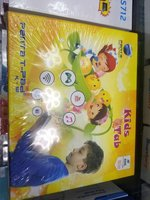 Used Kids tablet box pack in Dubai, UAE