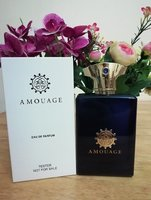 Used Interlude amouge men perfume in Dubai, UAE
