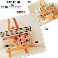 Used Year of Zayed comemorative 100dirhams ce in Dubai, UAE