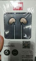 Used Yinwoking W15 Wired Earphone Gold New in Dubai, UAE