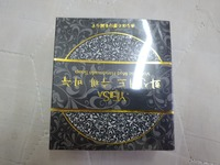 Used Slimming  soap black x1 in Dubai, UAE