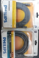 Used philips HDMI CABLE in Dubai, UAE