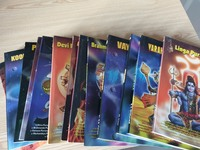 Used Set of 13 English Puranas ( books ) in Dubai, UAE