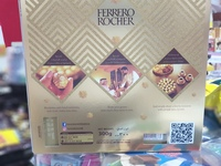 Used Ferrero Rocher Chocolates T24 300gm in Dubai, UAE