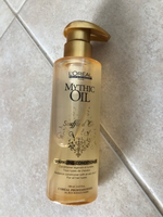Used Authentic mythic oil sparkling cond. in Dubai, UAE