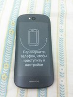 Used Yotaphone 2 in Dubai, UAE