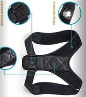 Used Posture corrector 2 pcs in Dubai, UAE