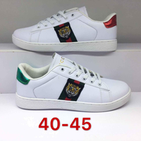 Used Gucci Shoes First Class Same As Otiginal in Dubai, UAE