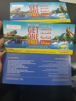 Used Dreamland Aqua Park (buy 1 get 1 ticket) in Dubai, UAE
