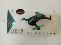 Used Drone in Dubai, UAE
