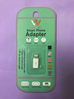 Used Android to IOS adapter in Dubai, UAE