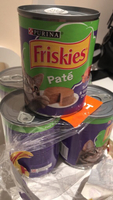 5pcs friskies Paté turkey&giblets dinner