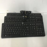 Hp keyboard with smart card terminals