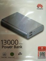 Used Huawei power bank in Dubai, UAE