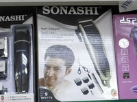 Used Sonashi Hair clipper SHC 1001 in Dubai, UAE