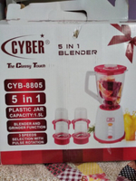 Used Brand new cyber 5 in 1 blender in Dubai, UAE