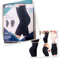 Used Size:Large /Just One Shaper High Waisted in Dubai, UAE
