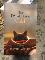 Used The Dalai Lama's Cat in Dubai, UAE