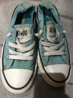 Used Converse in Dubai, UAE