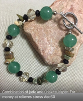 Used Jade stone with unakite chips beacelet in Dubai, UAE