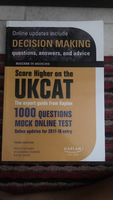 Used Kaplan Score Higher on the UKCAT  in Dubai, UAE