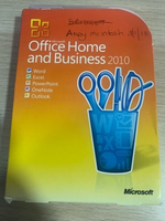 Used Microsoft office 2010  in Dubai, UAE