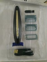 Used Multifunctional shaver in Dubai, UAE