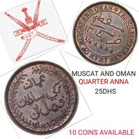 Used Muscat and Oman vintage coin in Dubai, UAE