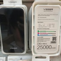 Used Power Bank 25000mah... in Dubai, UAE